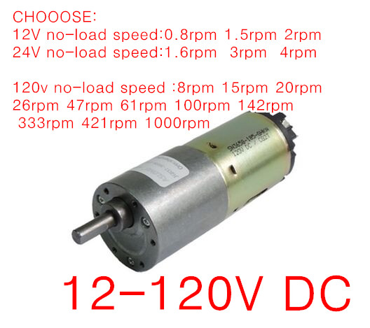 Jgb37 3658dc gear motor dc motor 12v 120v low noise large for Low noise dc motor