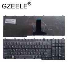 Русская клавиатура GZEELE для Toshiba Qosmio G50 G55 F60 X205 X305 X505 F750 F755 pk130731b11 RU, черная клавиатура