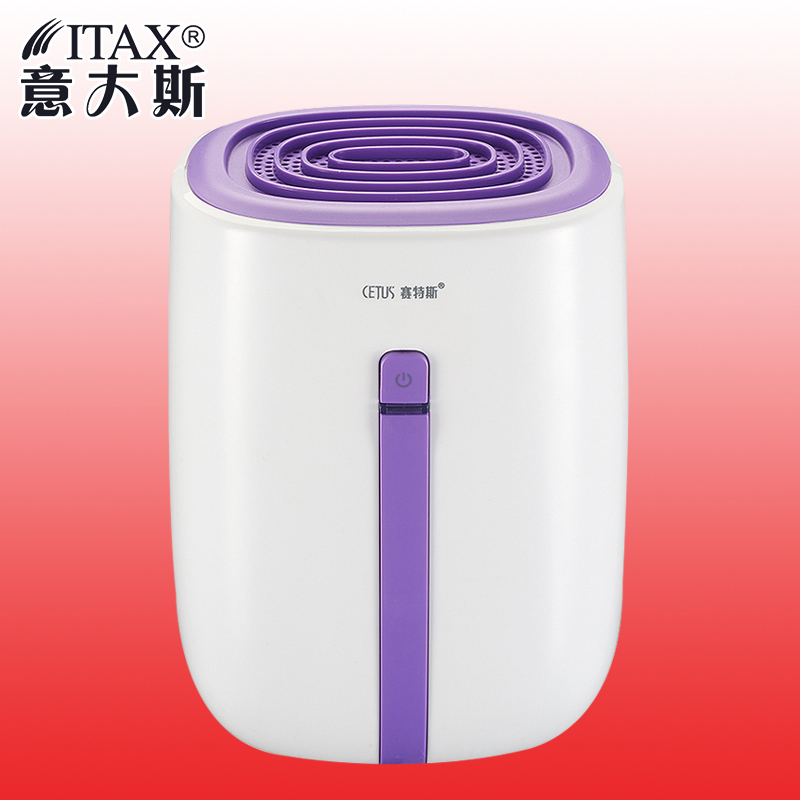 ITAS2213 Household dry cleaning moisture removing mildew moisture absorption 500ml tank dehumidifier wet dehumidification office mc7812 induction tobacco moisture meter cotton paper building soil fibre materials moisture meter
