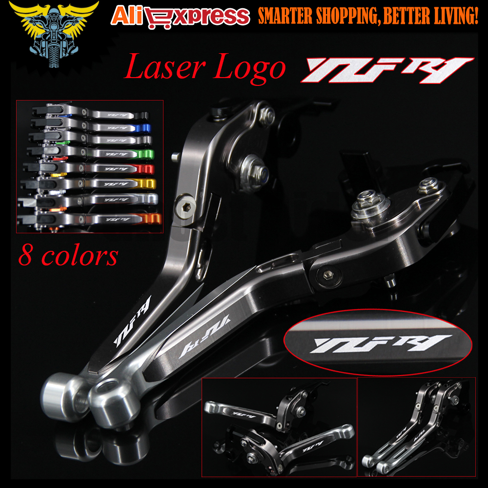 Laser Logo(YZF R1) Sliver+Titanium Adjustable Folding Motorcycle Brake Clutch Levers For Yamaha YZF R1 2004 2005 2006 2007 2008 cnc adjustable folding extendable motorcycle brake clutch levers for buell xb9 all models 2003 2004 2005 2006 2007 2008 2009