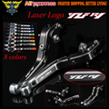 Laser Logo(YZF R1) Sliver+Titanium Adjustable Folding Motorcycle Brake Clutch Levers For Yamaha YZF R1 2004 2005 2006 2007 2008
