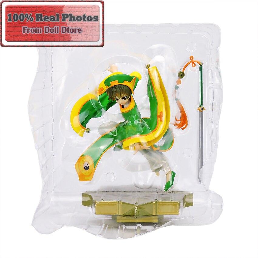 23cm Japanese Anime Figure Cardcaptor Sakura Li Syaoran action figure  Doll 1/7 Scale PVC Painted Figure Model Toy
