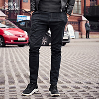 Enjeolon Brand 2017 Top Quality Long Full Trousers Jeans Men Cotton Fabric Clothing Males Causal Solid