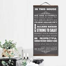 Здесь можно купить  in this house rules canvas painting with wall art family room decoration diy home posters and prints pictures for living room  Home Decor