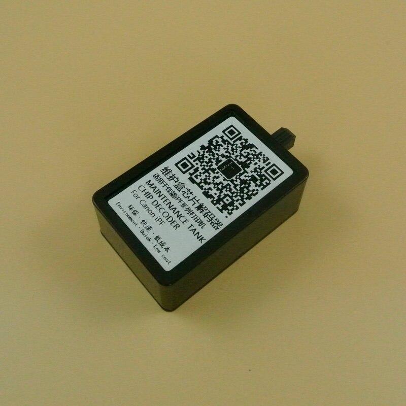 Canon Service Tool V5103 Rar