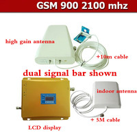 Full Set High Quality Coaxial Cable Dual Band LCD Repeater 3G WCDMA 2100MHz GSM 900Mhz Cellular