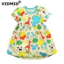 VIDMID Robes Pour Enfants Filles Enfants à Manches courtes Robe Enfants couleurs animaux Robes Pour Enfant En Bas Âge vêtements Enfants Vêtements