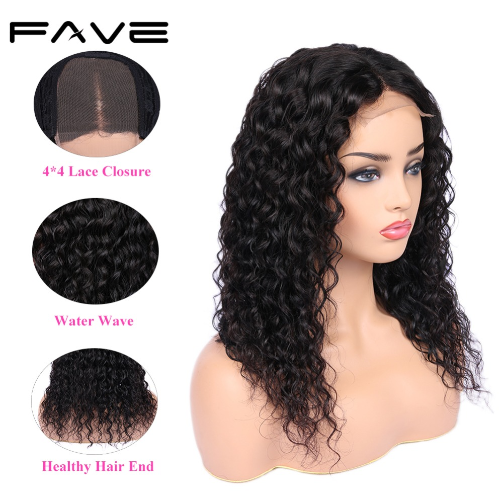 Water Wave 4*4 Swiss Lace Closure Front Human Hair Middle Part Wig Wet And Wavy Wigs For Women Adjustable Elastic Net Fave Hair