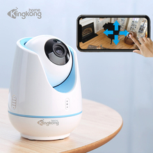 Kingkonghome 1080P Wifi Camera Home Security Wireless CCTV Surveillance PTZ IP Cameras IR Night Vision Baby Monitor Cam Wi-Fi