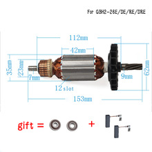 AC220V 240V Armature Rotor Anchor Motor for BOSCH GBH2 26 GBH2 26E/RE/DE GBH2 26DRE GBH2 26DFR GBH2600