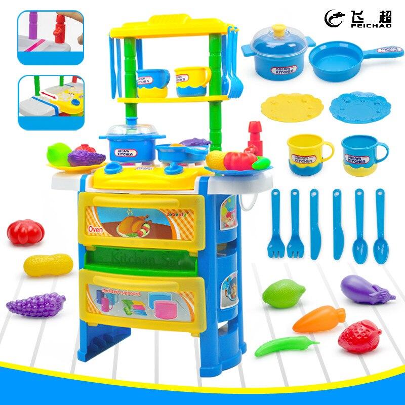 Plastic Dinner Table Fruit Vegetable Faucet Oven Simulation Light Sound Pretend Play Game Toys for Children Kids Girls Kitchen