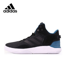Intersport Authentic New Arrival 2017 Adidas NEO Label Men's Skateboarding Shoes Sneakers