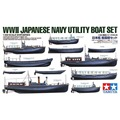 OHS Tamiya 78026 1/350 WWII Japanese Navy Utility Boat Set Assembly Scale Military Ship Model Building Kits