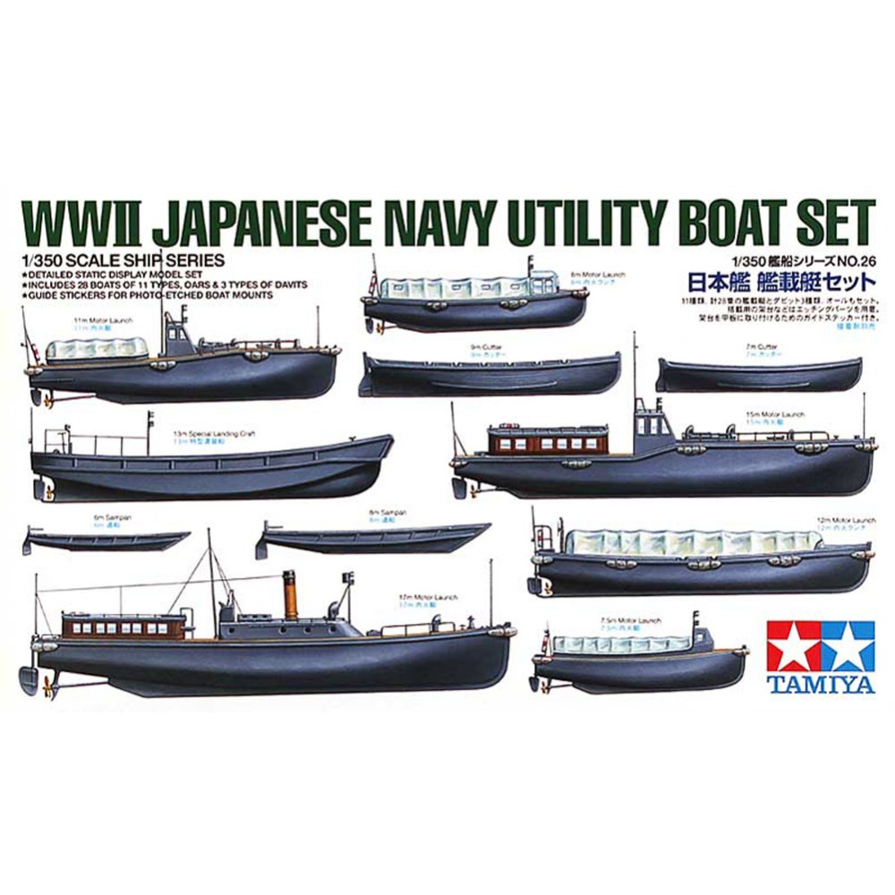 Wwii italy navy battleship roma 1943 plastic model images list - Ohs Tamiya 78026 1 350 Wwii Japanese Navy Utility Boat Set Assembly Scale Military Ship