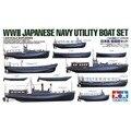 Tamiya 78026 1/350 WWII Marina Japonesa OHS Utility Set Barco Escala de Montaje Kits de Edificio Modelo de Barco Militar