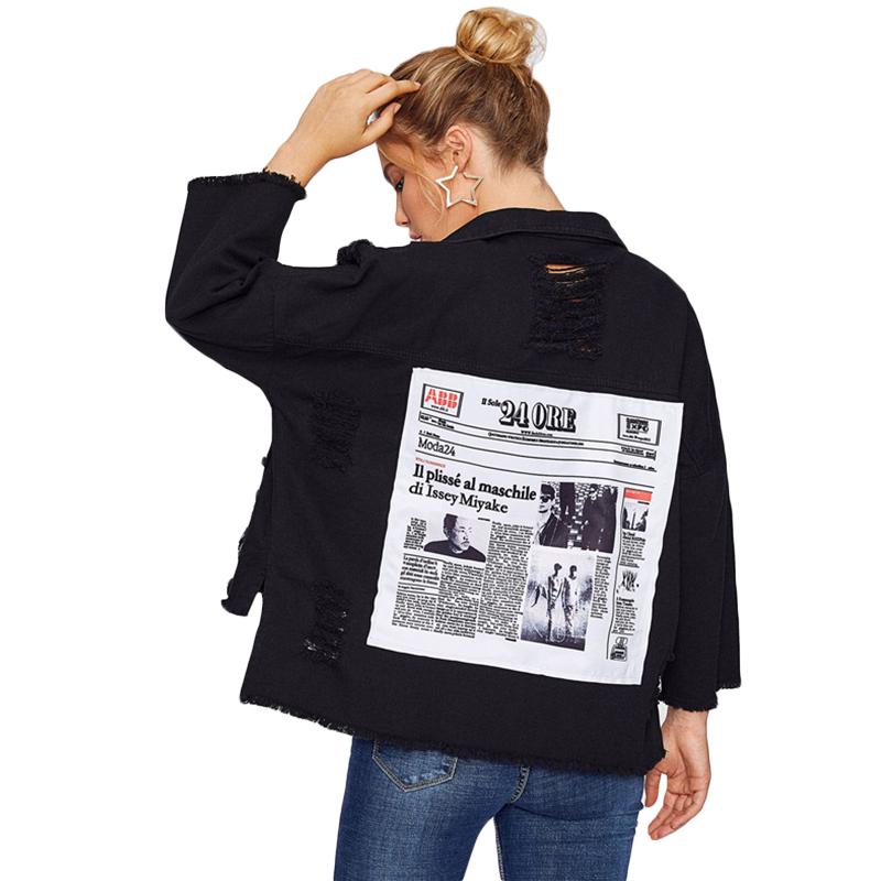 jacket170822102(3) -