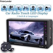 2 din Автомагнитолы 7 «Сенсорный экран автомобиля MP5 MP4 Bluetooth Hands Free FM/TF/USB камера заднего вида GPS Android телефон Зеркало Ссылка