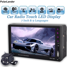 "2 din Автомагнитолы 7 ""Сенсорный экран автомобиля MP5 MP4 Bluetooth Hands Free FM/TF/USB камера заднего вида GPS Android телефон Зеркало Ссылка"