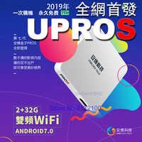 Unblock Tech UBOX UPROS OS VERION GEN7 TV BOX Android SMART TV Free IPTV UBOX4 PRO2 PROS