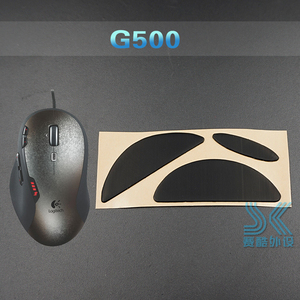 Image 5 - 3M Mouse Skates for Logitech G502 G403 G602 G603 G703 G700 G700S G600 G500 G500S 0.6MM Gaming Mouse Feet Replace foot