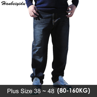 Plus Size Men Ripped Denim Jeans Mens Big Size Destroyed Jean Loose Stretch Pants Baggy Trousers