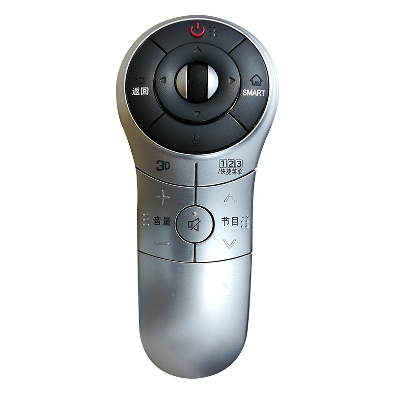 D'origine flambant neuf de Remplacement télévision intelligente Magique télécommande pour sélectionner LG télévision intelligente AN-MR400 AKB73757502 MR400 À Distance pour LG TV