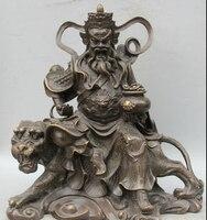 """JP S0524 16 """"Chiński Spiżowy Folk Skarb miska Seat Tiger Mamona Pieniądze Bogactwo Bóg Statua w Posągi i rzeźby od Dom i ogród na"""