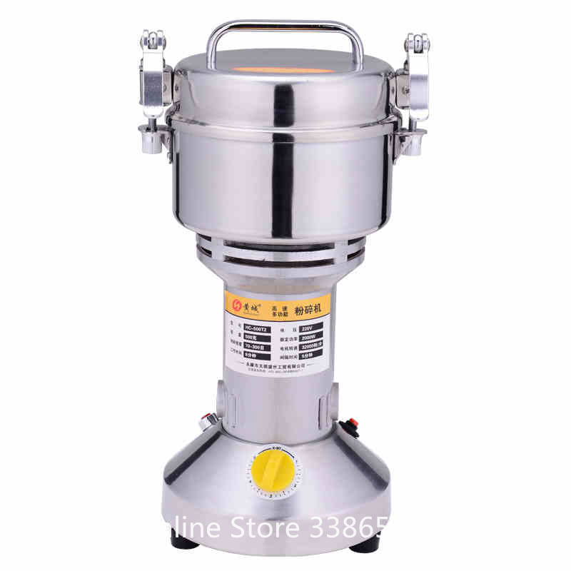 500g swing automatic Chinese medicine medical dry fine herb weed grinder herbal mill crusher shredder powder machine 220V /110V spices grinder machine