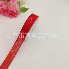Ribbon 2.5cm Embossed Belt Silver Small Plum Yarn With Craft Edging Classic Clothing Home Improvement Accessories Polyester