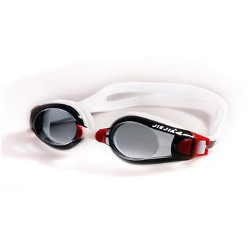 b56c004df Gafas de natación profesionales para hombres y mujeres arena de cristal  anti niebla para adultos gafas