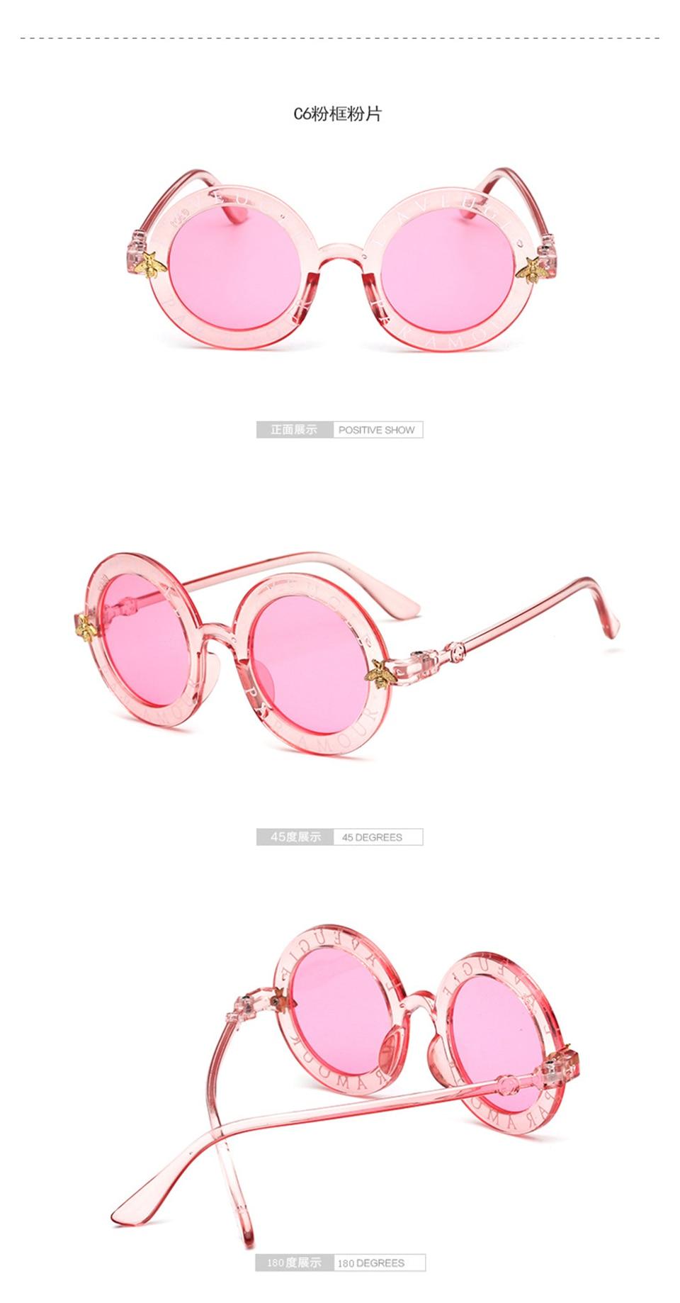 Steampunk Bee Kids Sunglasses Boys Girls Luxury Vintage Children Sunglasses Round Sun Glasses Oculos Feminino Accessories 9
