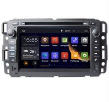 ROM 16G Quad Core Android 7.1 Fit GMC Enclave Yukon Tahoe Acadia Suburban 2007-2012 CAR DVD PLAYER Multimedia Navigation DVD GPS