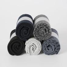 MWZHH calcetines de fibra de bambú para hombre, calcetín transpirable, para vestido de negocios, para otoño e invierno, de abrigo, talla 39 46, 10 pares