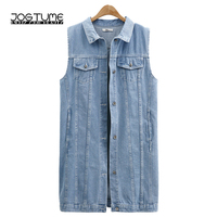 JOGTUME Plus Size Denim Vest For Women Casual Sleeveless Long Jeans Jacket High Quality Oversize Ladies