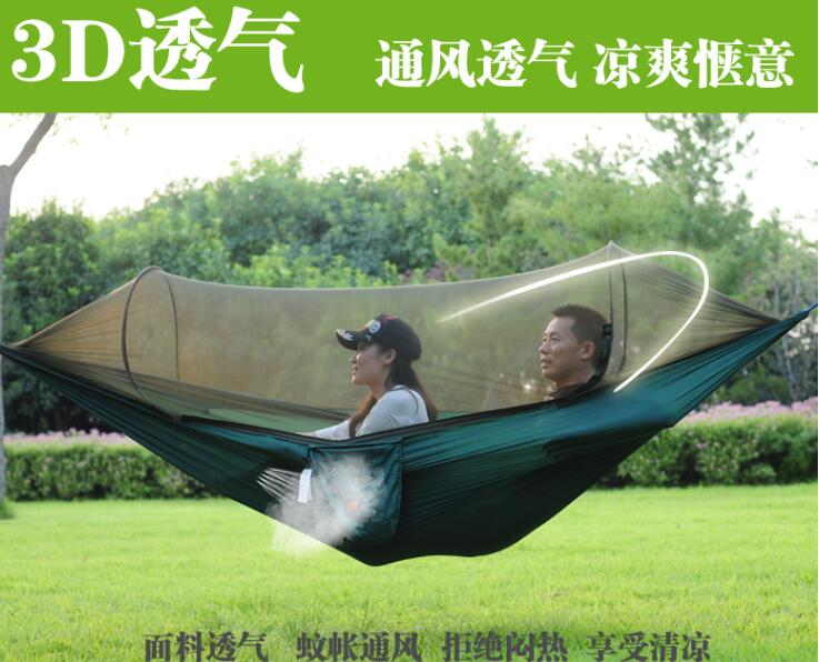 Automatic speed open outdoor single double mosquito net hammock parachute cloth ultra light anti-mosquito adult swingAutomatic speed open outdoor single double mosquito net hammock parachute cloth ultra light anti-mosquito adult swing