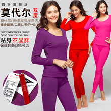 Good Brand Quality Thickening Women's Solid Set Roupa Termica Thermal Underwear Long Johns Women Direct Selling  Ou86412t free