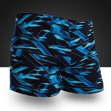 Men Male Blue 3D Space Print Swimming Trunks Briefs Boxer Shorts Bathing Suit Swimwear Swimsuit Swim Pool Pants Beach Swim Wear men contrast panel letter print swim briefs