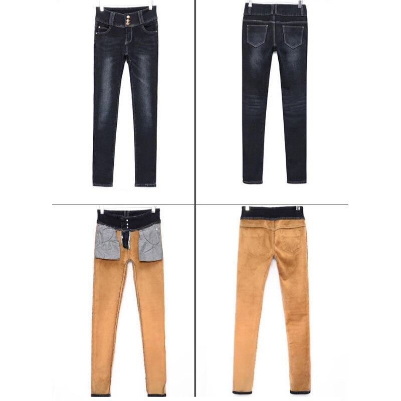 jeans women.jpg
