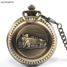 Retro Steampunk Charm Steam Train Quartz Pocket Watch With Chain Vintage Pendant Clock For Women Men Gifts