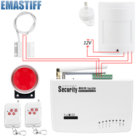 Free Shipping GSM Alarm System For Home Security System With Wired PIR Door Sensor Dual Antenna