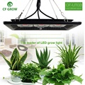 CF Grow COB Led Grow светильник ультра-тонкий водонепроницаемый полного спектра, для теплицы Гидропоника для выращивания овощей и цветения комнатных растений - фото