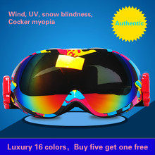 Double mirror goggles fog ski mountaineering outdoor can be single and double plate anti myopia glasses chionablepsia