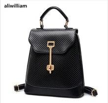 Aliwilliam весной и летом Фирменная Новинка леди Lingge ключ блокировки сумка тенденции моды женский Для женщин рюкзак женский рюкзак