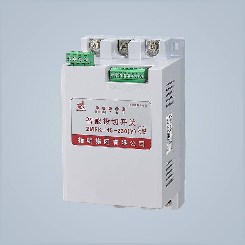 ZMFK series intelligent Three-phase Single-phase compound switch beroun hs650 10kw three phase 380v single phase 220v power remote control thermostat temperature control switch