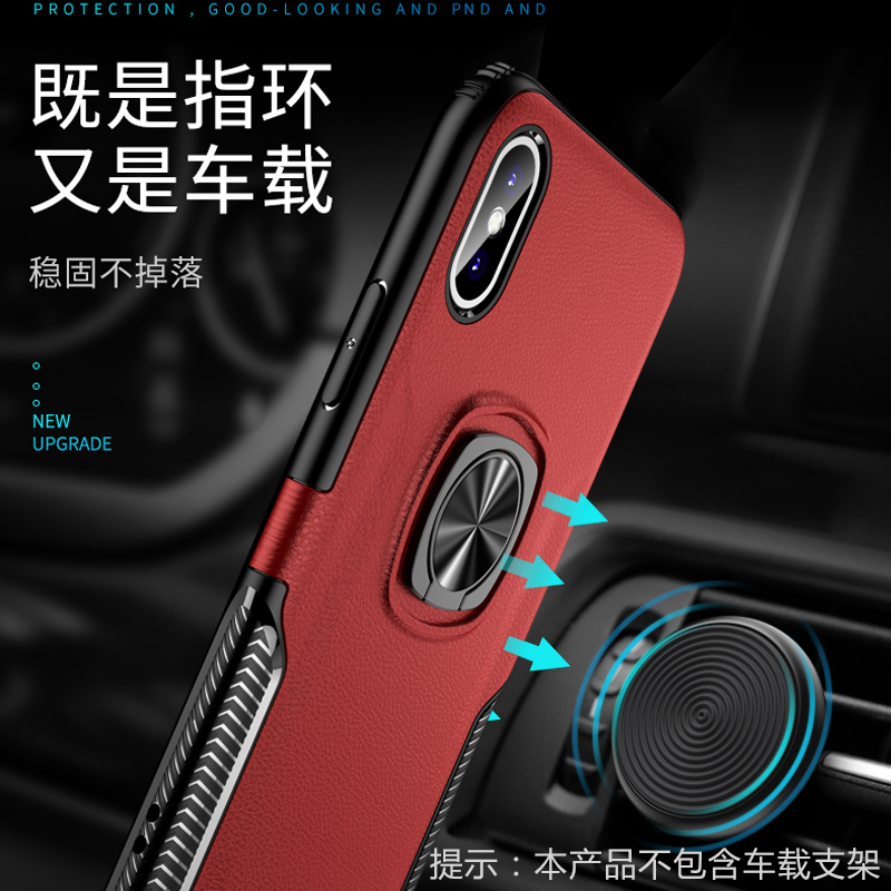 For iPhone XR case Car Holder Stand Magnetic Bracket Stand Finger Ring Case Cover For iPhone XS Max For iPhone 7 7 plus 8 8 plus iphone xr case magnetic