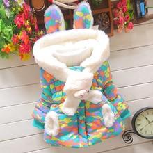 new girls Winter coat jacket baby clothing children's camouflage coat with scarves plus thick velvet padded jacket