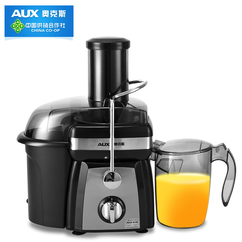 Buy 100% Original Juicer SKG ZZ3360 Slow Fruit vegetable Citrus Low Speed Juice Extractor for ...