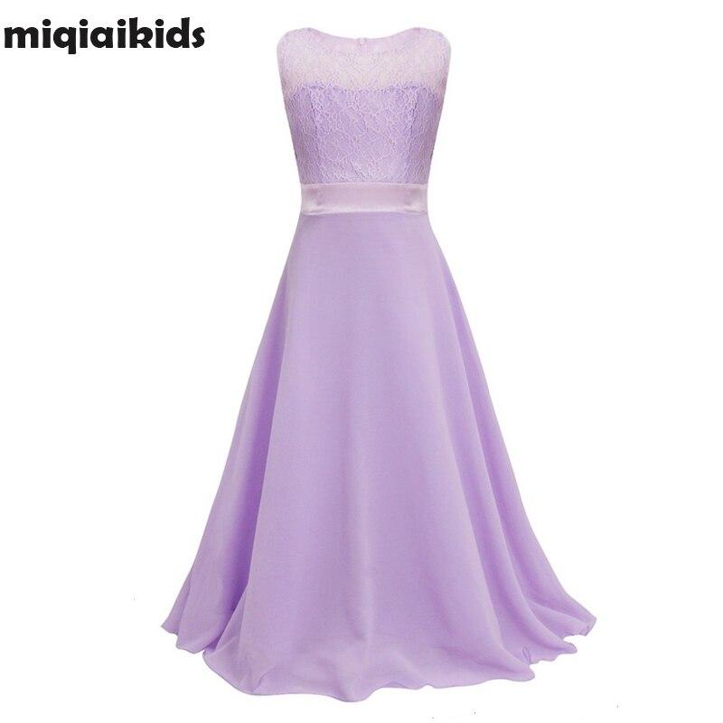 Retail Lace Flower Girl Dress Children Kids Beautiful Wedding Party Dress Girl Formal Party Pageant Long Princess Dress lace002 Платье