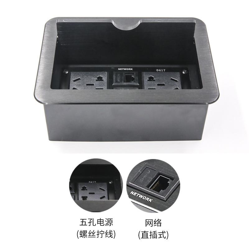 Incredible Ld 0417 Multi Function Desktop Socket Aluminum Wire Drawing Wiring Digital Resources Minagakbiperorg