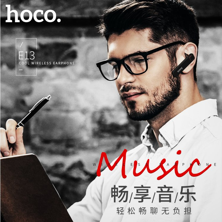 HOCO Brand Wireless Bluetooth 4.1 Earphone with Microphone For iPhone Universal Smart Phone Earpiece Headset Hands Free for Car new dacom carkit mini bluetooth headset wireless earphone mic with usb car charger for iphone airpods android huawei smartphone